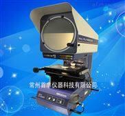 三丰MitutoyoPJ-A3010F-100高精度投影仪
