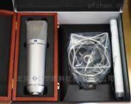 精品话筒纽曼U87Ai 大震膜录音电容麦声卡