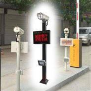 渭南停车场系统安装