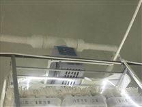 食用菌喷雾加湿机器生产厂家