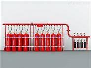 景彤4.2MPa管网式 广州七氟丙烷灭火系统