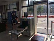 人民法院安检门安检X光机出售