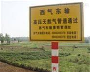 贵州不锈钢反光警示牌 警告标志牌
