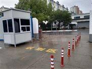 车牌识别一体机停车场收费管理系统