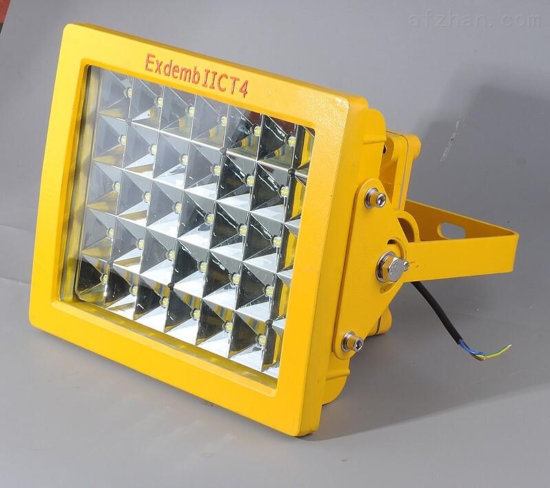 加油站LED防爆灯150W投光灯
