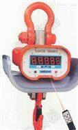 5t悬吊式电子秤,挂钩式的电子吊秤5T