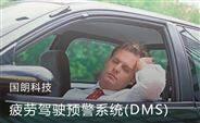 国朗疲劳驾驶预警系统驾驶安全预警仪