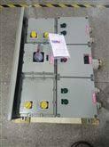 铸铝防爆电气控制箱(户外防雨IP65)