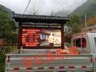 广东大气负氧离子浓度质量在线检测设备厂家