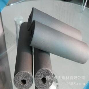 橡塑海绵管太阳能空调保温材料-