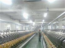 化纤厂车间用空气加湿机器