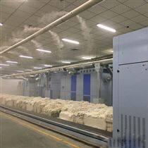 紡織車間加濕系統
