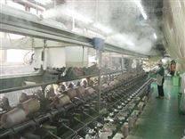 纺织车间配套用的加湿器