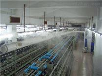 纺织厂专用加湿机器厂家