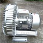 2QB 710-SAH16漩涡高压鼓风机