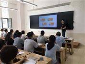 校园建设的智慧课堂主要功能是什么