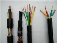 MKYJV 10*1.0控制电缆合格 高压电缆