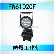 FW6102GF-防爆灯具_30WLED应急灯/24V海洋王检修灯