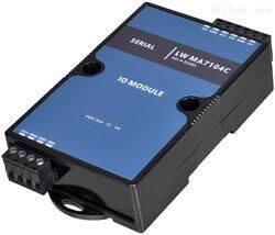 LW MA7104C隔离型4路电流输入 智能模拟量采集器