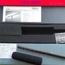 鐵三角 AT897電容話筒北京實體銷售