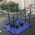 医用轮椅秤可选配RS232接口