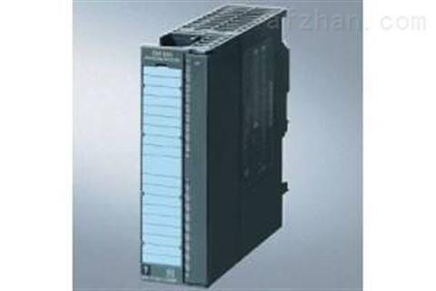 江门西门子PLC模块总代理商