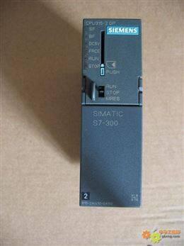 贵港西门子PLC模块总代理商