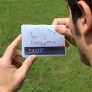 美国墨菲克斯TraceX 便携式爆炸物探测盒