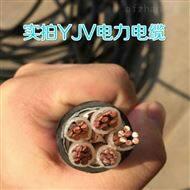 MYJV矿用电力电缆MYJV阻燃型电力线