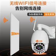 WIFI摄像头小区 网络监控器 红外球