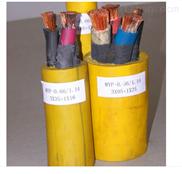 MYP矿用低压电缆MYP屏蔽电缆