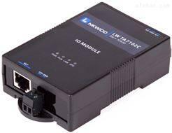 LW TA7102C厂家直销网络型智能模拟量采集器