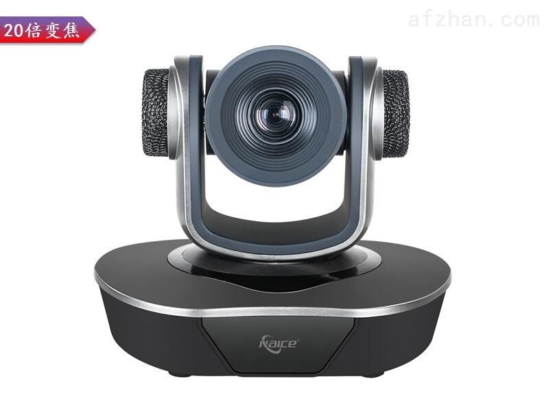 高清视频会议摄像机NS-HW20HS