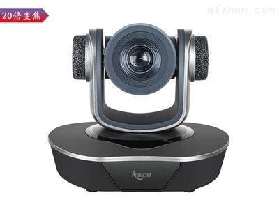 NS-HW20HS高清视频会议摄像机NS-HW20HS