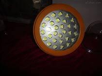 LED防爆灯-90W防爆吸顶灯 GB8100防爆应急灯