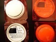 4098-9714智能型光电烟感探测器