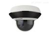 DS-2PT2D20IW-DE3海康威视PTZ红外网络高清摄像机