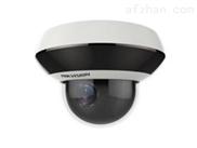 海康威視PTZ紅外網絡高清攝像機