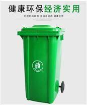 仙桃塑料加厚大号园林街道小区物业垃圾桶