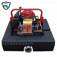东进FTQ4.0/13.0遥控机动消防浮艇泵
