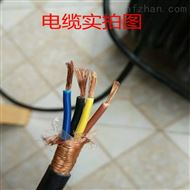ZR-DJVVP2*2*1.5计算机电缆|阻燃铜芯电缆