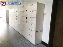 北京天瑞恒安24门刷卡智能储物柜厂家价格
