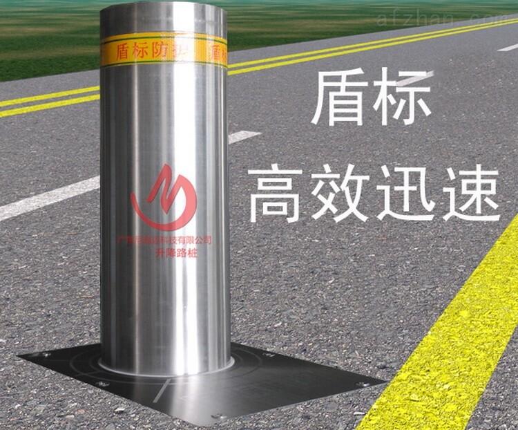 液压升降柱 一体式液压伸降桩