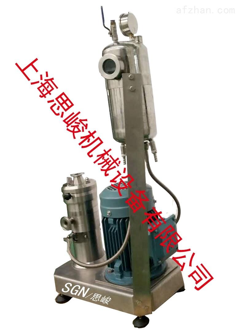 膨胀石墨石蜡复合相变材料研磨機