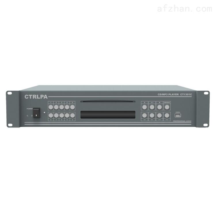 CT1301C公共广播CD机