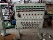 水泵液位防爆配电控制箱