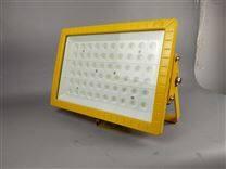 加油站防爆罩棚灯 100WLED防爆灯