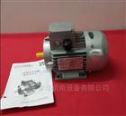 MS8024ZIK紫光MS三相异步电动机小型铝壳电机