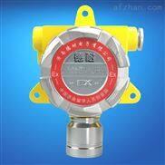 焦化厂人工煤气检测报警器,有害气体报警器