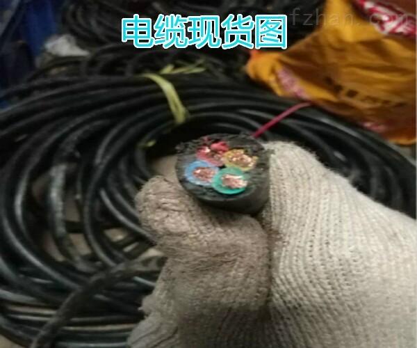 MZ0.3/0.5KV矿用橡套电缆(电钻电缆)